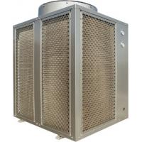 Tepelné čepadlo ECC 270W/DG